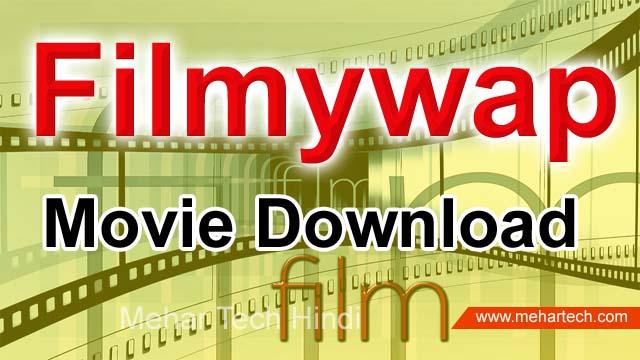 Filmywap 2020: Bollywood Movie Download कैसे करें?